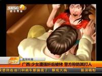 韩国多位顶级女星潜规则偷拍完整视频