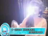 美女调戏大叔 频道:养眼美女欣赏 在线观看