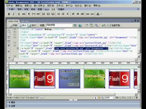 107.HTML手写代码