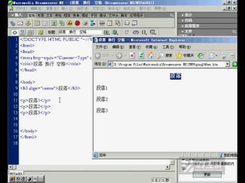 HTML 基础及应用004