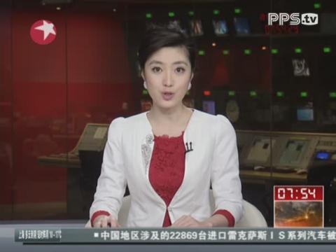 """01.31上海:""""海立方文化艺术创意城""""拟落户崇明岛"""