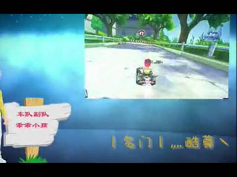QQ飞车 丨名门丨灬皇族丶车队 两周年纪念视频初稿