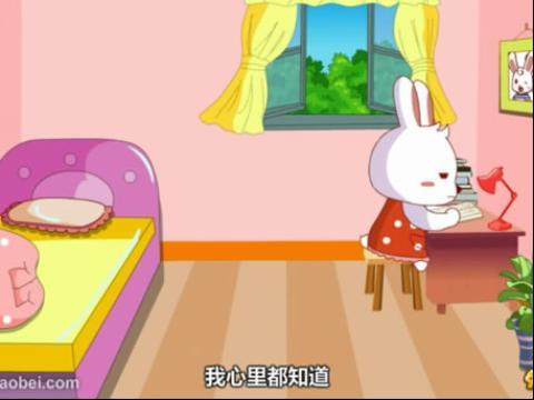 儿童歌曲大全『爸爸妈妈听我说』兔小贝儿歌