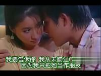 【吻戏床片段大全】陈乔恩美女的诱惑激情片段