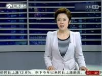 美女热舞 韩国美女主播艾琳