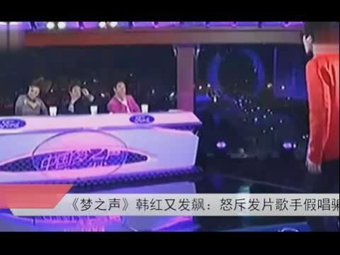韩红梨花又开放_视频在线观看-爱奇艺搜索