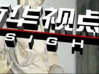 陕西西安:女超人地铁传递正