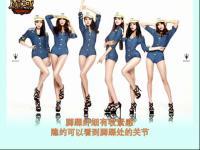 有个歌词粤语白富美是什么歌曲一个女的唱粤语的