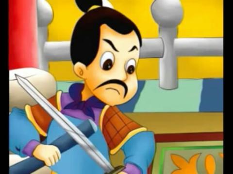 经典儿童故事动画片《 哪吒出世》