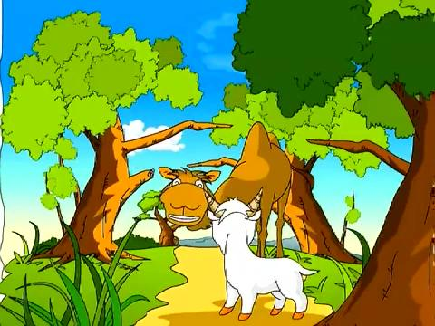 儿童故事大全 骆驼和羊