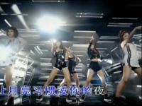 韩国美女热舞组合rania