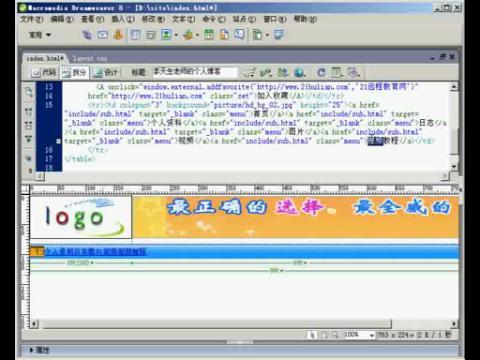 71.HTML手写代码