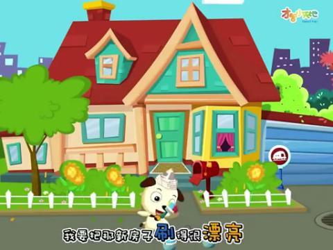 里面有哪些小动物?他们理想的房子应该盖在哪里?2.