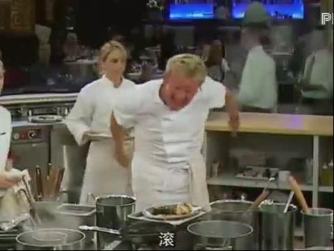 地狱厨房_地狱厨房第一季