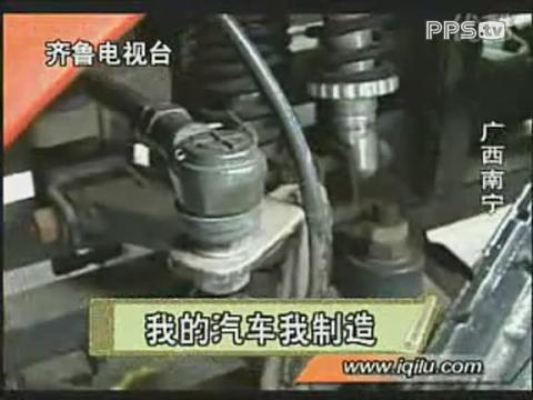 """男子自造汽车命名""""中国法拉利"""""""