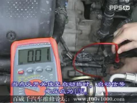 汽车维修电工教程033
