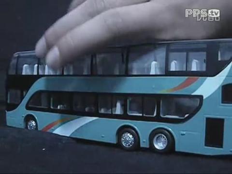淘宝金酷娃玩具 北京公交双层巴士