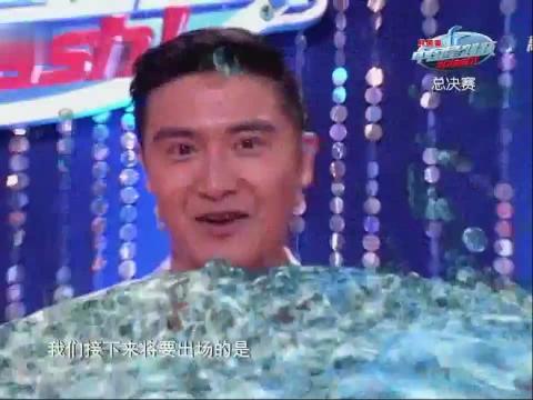 中国星跳跃总决赛 周韦彤 何冲 美女绅士双人组