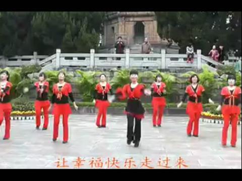 糖豆广场舞课