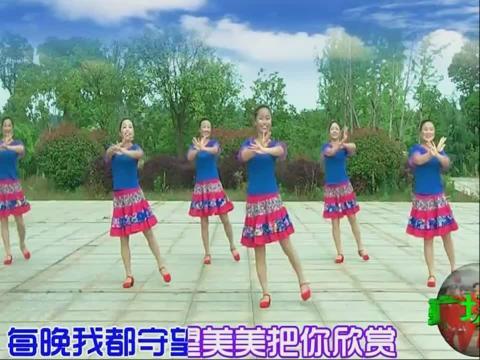 2013广场舞精品 春英广场舞