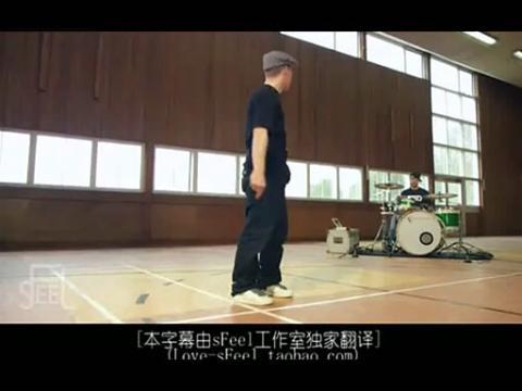 街舞教学基本舞步breaking