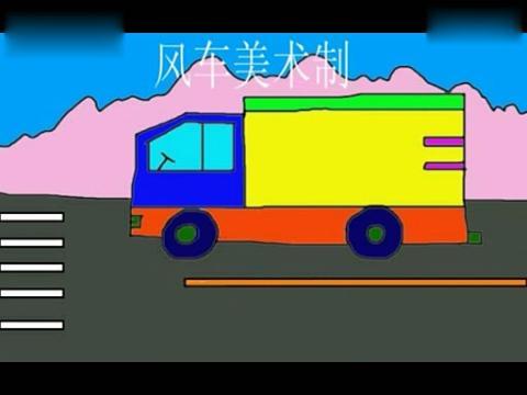 简笔画小汽车平面图