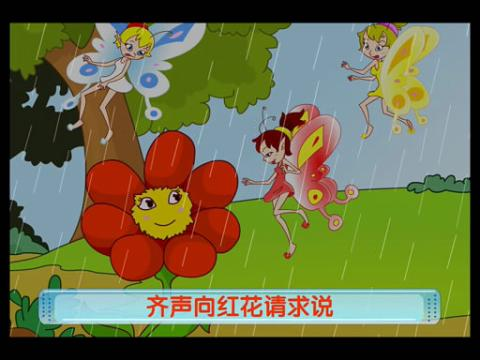 三只蝴蝶故事表演 三只蝴蝶故事简笔画