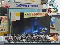 qvod京东热最新网址:bnxy.net-视频在线观看-爱