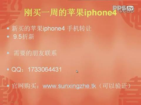 [PPS数码潮人之手机]网上买手机_买手机去哪个网站好_?