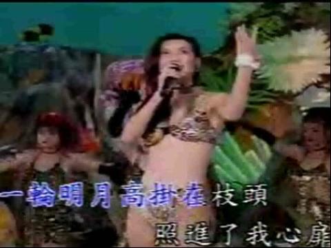 酒廊情歌 美女泳装伴舞歌曲