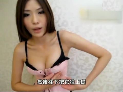 极品性感g罩爆乳美女教穿内衣全过程!