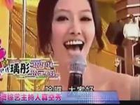 视频标签:台湾综艺主持人真空秀