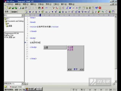 HTML 基础及应用002