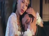 《轩辕剑之天之痕》胡歌床戏吻戏片段