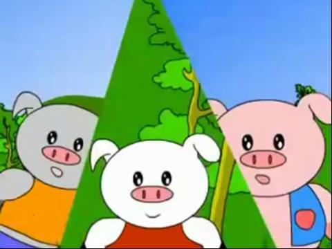三只小猪木屋简笔画内容三只小猪木屋简笔画版面图片