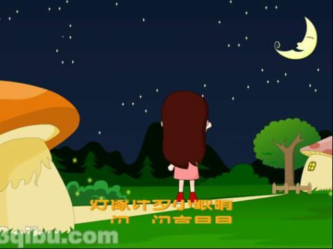 小星星 熊猫乐园儿歌