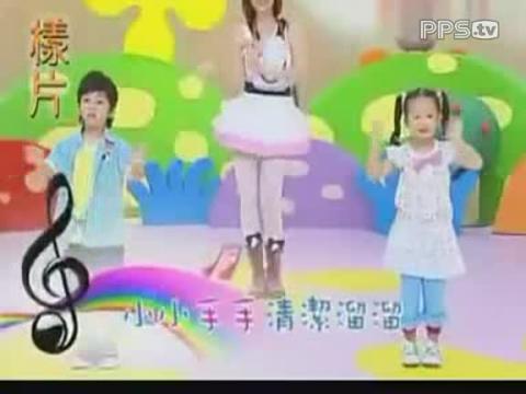 儿歌视频 幼儿舞蹈 亲子洗手歌
