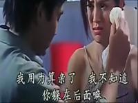 《g4特工》李若彤激情床戏吻戏