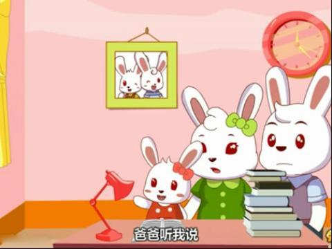 兔小贝儿歌 兔小贝儿歌连续播放 兔小贝儿歌小苹果