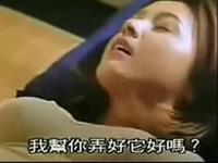范文芳黄少祺
