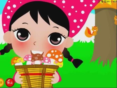 采蘑菇的小姑娘-儿歌视频大全高清