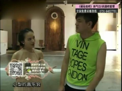 嫁给我吧-宁夏卫视20140302帅气dj的酒吧爱情图片