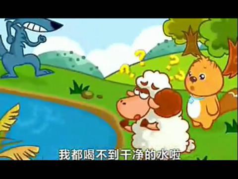 儿童故事精选-伊索寓言-狼和小羊_乐乐简笔画