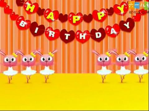 儿童歌曲之祝你生日快乐歌(流畅)