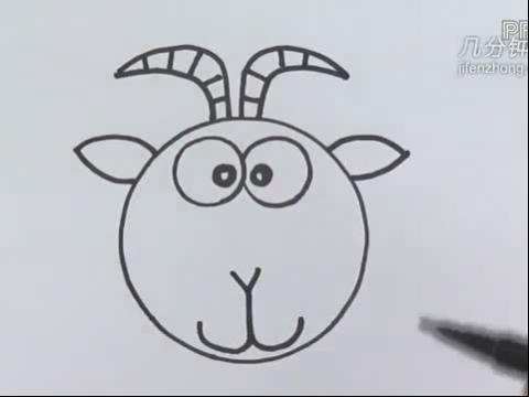 圆形简笔画之老山羊