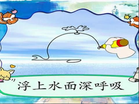 幼儿简笔画-鲸鱼
