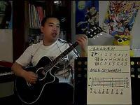 视频 教学/古典吉他教学(十五)音程练习/频道:吉他教学精