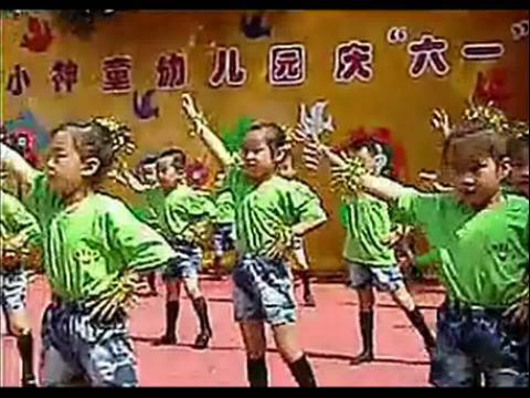 儿童舞蹈 幼儿舞蹈 《最炫民族风》