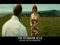 床戏片段 《非常人贩3》半裸激情戏吻戏片段
