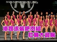 视频列表 【频道】美女八卦